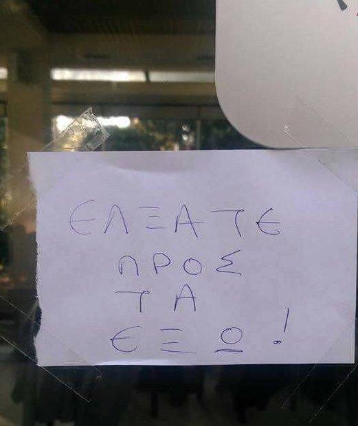 elksate_pros_ta_eksw.jpg
